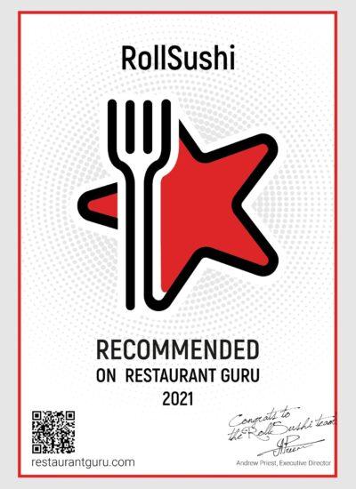 Restaurant_guru_emblem_n